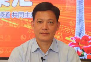 廣東省政協提案委員會副主任李慶雄涉嫌嚴重違紀違法被調查
