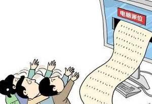 """廣州多區""""小升初""""電腦派位結果出爐 民辦初中招生明起網上報名"""