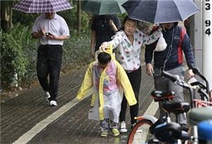 中央氣象臺發布今年首個臺風藍色預警