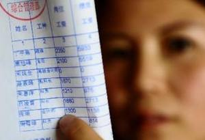 越漲越快!去年廣州職工平均年薪超11萬元