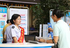 """探訪廣州市首個電子發票區塊鏈平臺""""稅鏈""""誕生地"""