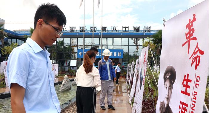 深圳舉行移動黨史館巡展活動