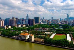 廣東出臺推進粵港澳大灣區建設實施意見和三年行動計劃