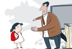 新華時評:孩子,別怕!