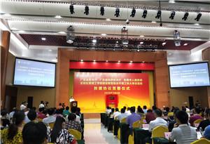 東莞理工學院成為新型高水平理工科大學示范校