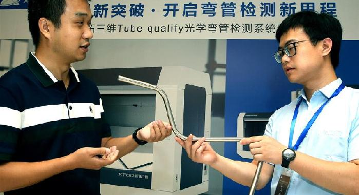 自主知識産權彎管光學3D檢測設備發布