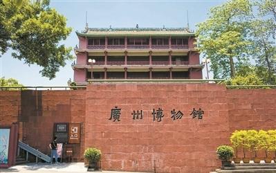廣州明年底文博場館將超100座