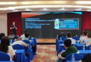 中科芯聲視聽説新品發布會在廣州舉行