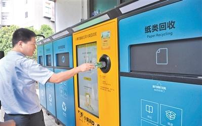 廣州今年要創建600個生活垃圾分類樣板小區