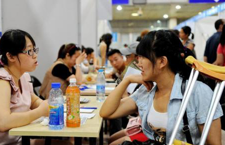 深圳擬出臺殘疾人就業創業促進辦法 殘疾人創業最高可獲補貼10萬