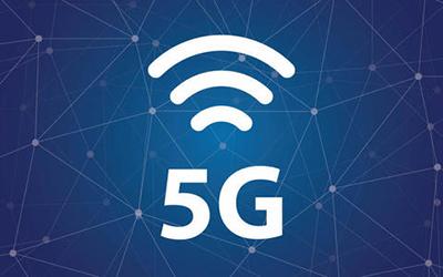 廣州年內將建成超1.4萬座5G基站