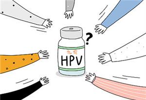 九價HPV疫苗接種 適用人群為16歲~26歲女性
