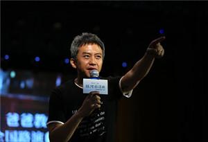 《銀河補習班》廣州首映