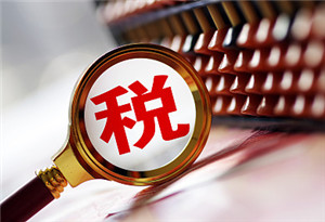 深化增值稅改革成效初顯 為廣東制造業強信心、添活力