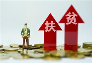 廣東援黔企業家聯合會成立