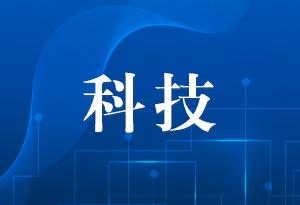 廣電運通發布企業級人工智能創新産品