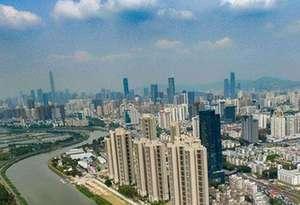 深圳市紀委監委通報5起形式主義、官僚主義典型問題