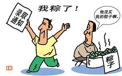 廣東今年提前批本科院校共錄取14153人