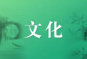 第二十三屆深圳大劇院藝術節即將來襲