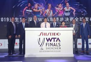 2019深圳WTA年終總決賽籌備進入衝刺期