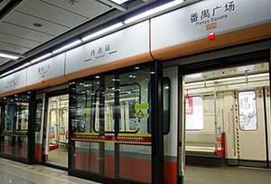 廣州地鐵10條新線路的站點明確 22號線或明年建成