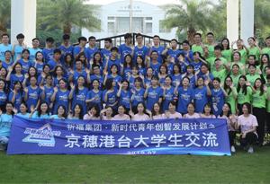 從香江到珠江,聽大灣區青年談創業就業