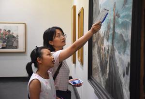 """""""海洋建設""""主題作品展在廣州開幕"""