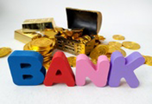 2019上半年廣東銀行業貸款余額9.84萬億元 同比增長11.86%