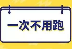 深圳發布優化稅收營商環境備忘錄