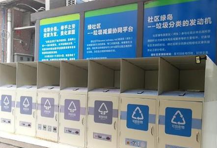 發現垃圾混收混運 可撥打12345投訴