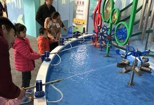 2019中國兒童心理健康發展大會開幕