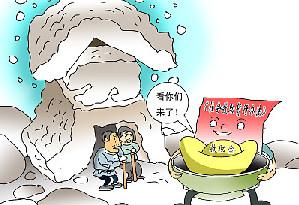 廣東以家庭為單位確定保障對象 按月發放生活保障金