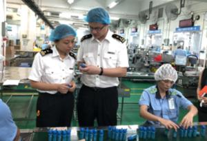 上半年深圳口岸酒店化粧品出口貨值約一億元