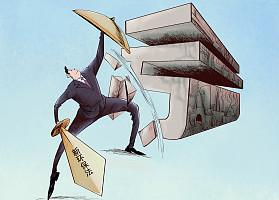 """廣州:智慧監管整治""""散亂污"""" 上半年整治完成超1.5萬個場所"""