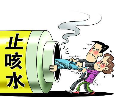 """深圳查獲萬瓶新型毒品""""止咳水"""""""