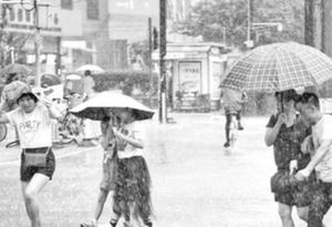 臺風、熱帶低壓減弱 廣東未來幾天多雷雨
