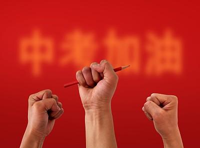 廣州中考今日進行補錄 8時起填報志願結果明公布