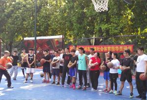 """廣州:""""群體通""""擬招60家社會體育場館 優化惠民服務"""