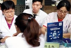 康美康合慢病防治研究中心攜手廣東省中醫院舉辦義診活動