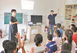 大學教授 暑假回村辦起免費課堂