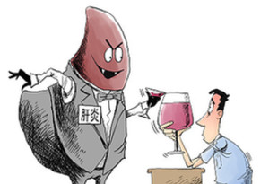 國家衛健委:我國病毒性肝炎流行態勢得到有效控制