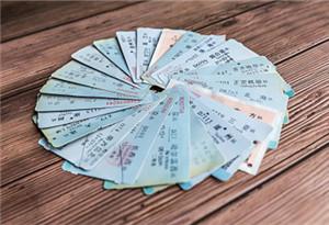 廣珠城際不再提供紙質票
