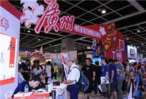 廣州動漫主題館亮相香港動漫電玩節