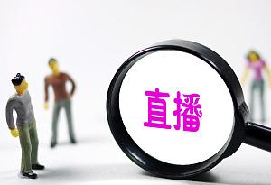 """版權江湖硝煙未盡 體育直播需要開發更多""""玩法"""""""