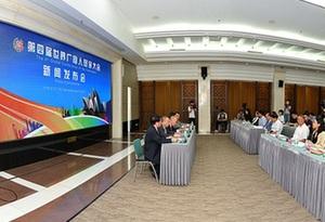 第四屆世界廣府人懇親大會將于明年11月舉辦