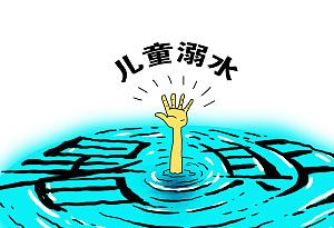 珠海2名學生下河遊泳不幸失蹤