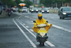 """臺風""""韋帕""""已登陸海南,預計今天上午在雷州半島再次登陸"""