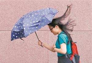 未來三天 降雨頻繁