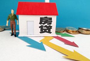 央行要求各類銀行合理控制房地産貸款投放