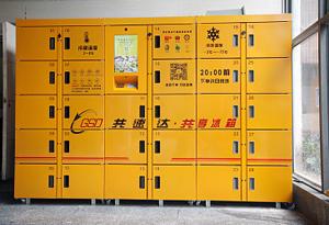 廣州智能快件箱有望納入公共服務設施標準